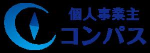 個人事業主コンパス ロゴ